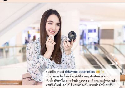 Nett_TheStar